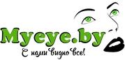 Myeye.by  - интернет-магазин контактных линз в  Слуцке