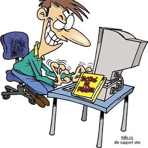 Техническое обслуживание и ремонт компьютерной техники