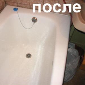 Реставрация внешнего слоя ванны жидким акрилом или наливная ванна