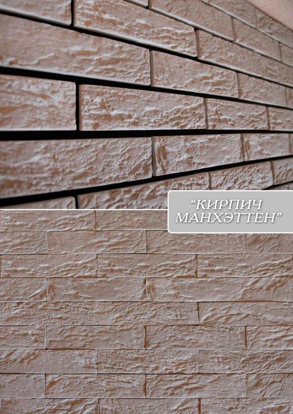 Отделка стен в Слуцке,  Солигорске (укладка плитки,  плиточные работы,  декоративный камень,  штукатурка,  шпатлёвка,  ламинат,  гипсокартон и т.д.) #ВнутренняяоделкаСлуцк 6