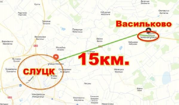 Продам дом в д. Васильково, 15км от г. Слуцка. Минская область 7