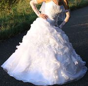 Продам свадебное платье,  модель