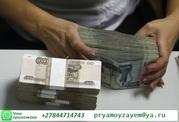 Кредит для личного пользования до 100 тысяч долларов США